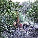 Proyectos Tegchile · San Fabian